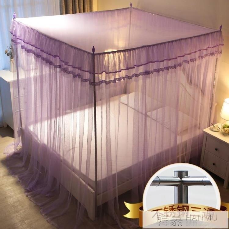 公主風蚊帳 1.8m床1.5三開門2米簡約家用落地2.0x2.2x2.3防紋賬 【618特惠】