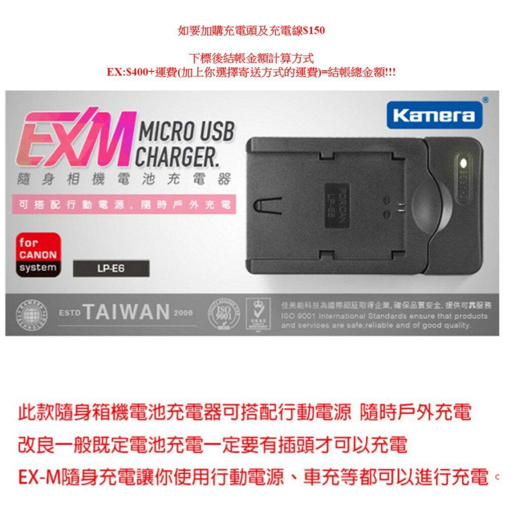 【eYe攝影】EXM USB充電器 Nikon ENEL14 Df D5500 D5200 D5300 座充 行動電源