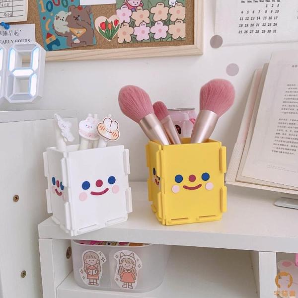 筆筒收納盒笑臉學生桌面辦公室多功能化妝刷桶擺件可愛【宅貓醬】
