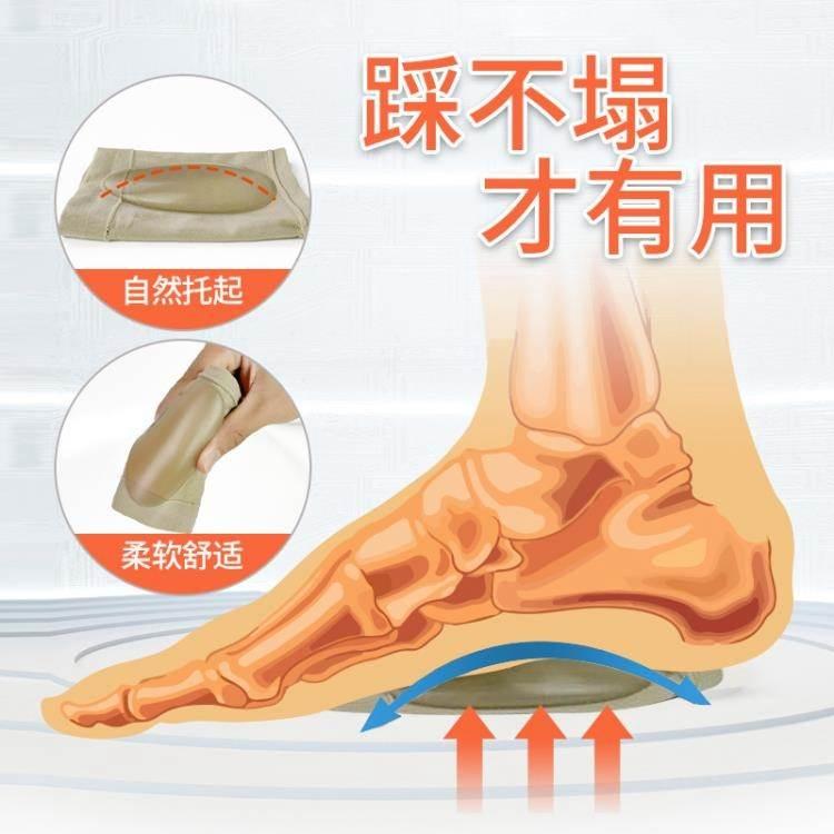足弓墊扁平足矯正鞋墊帶支撐偏平足平底兒童腳心墊塌陷矯形器神器