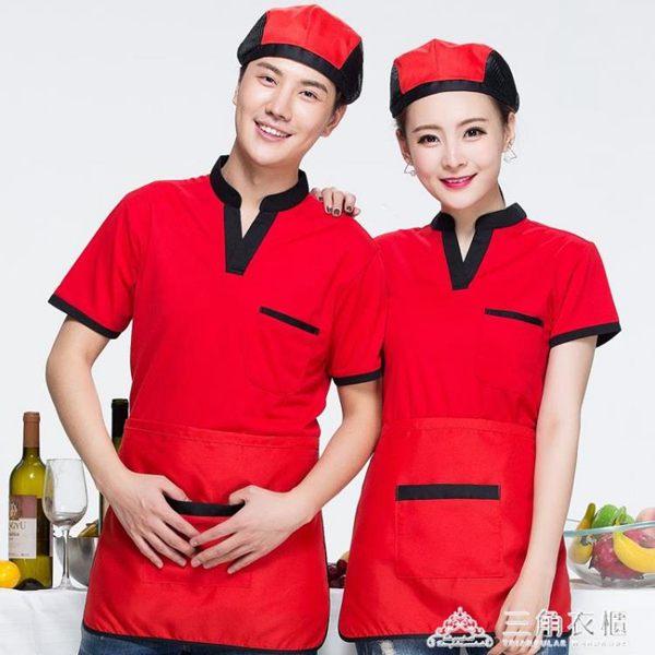 酒店速食飯店服務員工作服短袖餐飲奶茶蛋糕店工裝餐廳廚師服全館促銷限時折扣