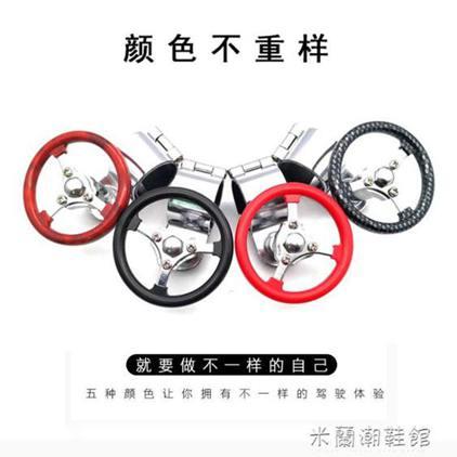 方向盤助力器 汽車方向盤助力器助力球轉向器省力輔助器滾珠軸承式單手大車高檔全館促銷限時折扣