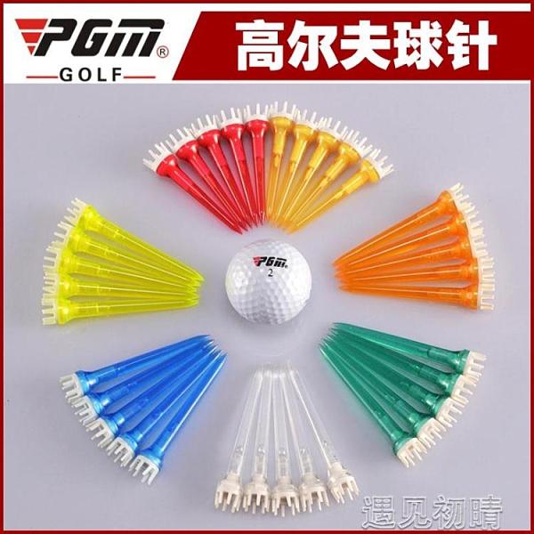 高爾夫皇冠形球針高爾夫球Tee高爾夫球釘塑料TEE透明球Tee球 【快速出貨】
