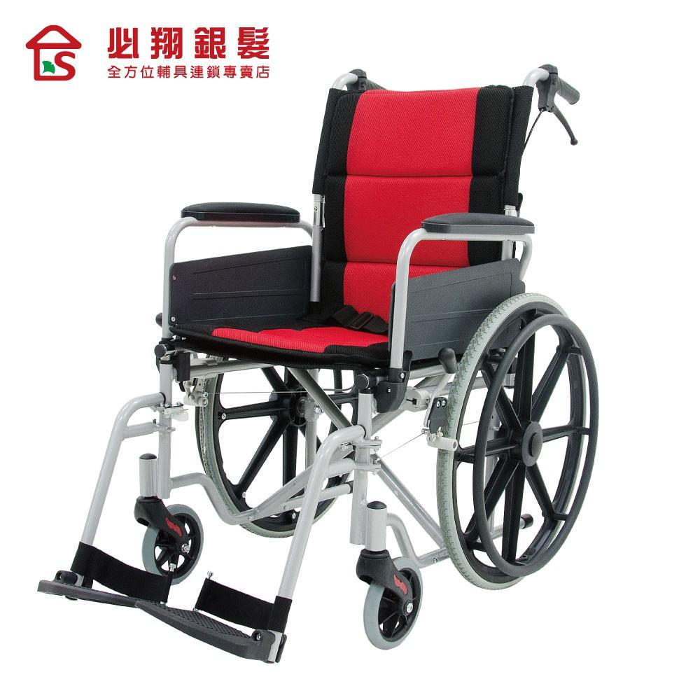 必翔銀髮 輕便移位型手動輪椅PH-184-1(未滅菌)
