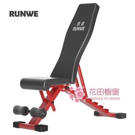 啞鈴凳 仰臥板啞鈴凳仰臥起坐輔助器運動健身器材家用多功能健身椅
