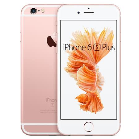 Apple iPhone 6S Plus 32G 5.5吋智慧型手機(玫瑰金)