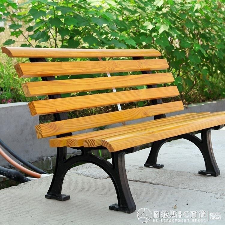 長椅 戶外公園椅子園林休閒椅廣場椅防腐實木塑木靠背座椅室外長椅凳子 摩登生活