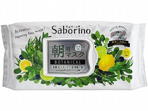 BCL Saborino植物性早安面膜(滋潤型)28枚入【小三美日】