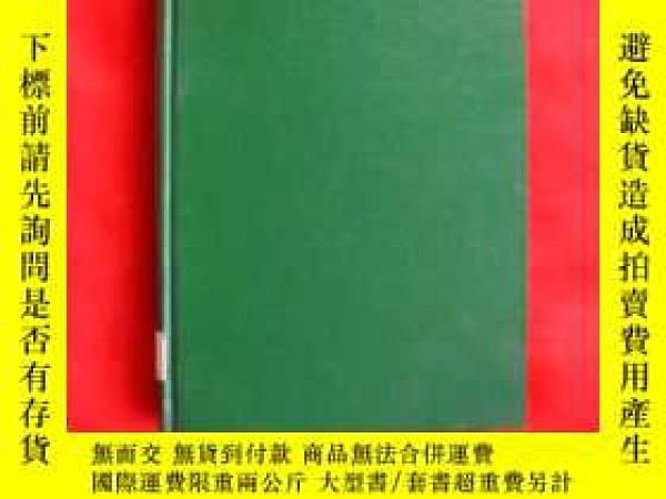 二手書博民逛書店《情報科學文摘》罕見1988年 全年1-6期、精裝 合訂本Y13
