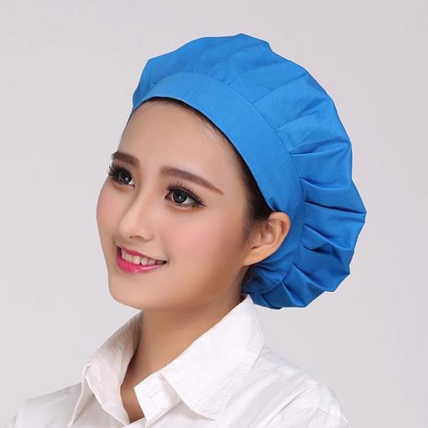 限時優惠 酒店廚師帽子白色布衛生帽餐飲廚房蛋糕店食品帽防油煙工作帽透氣