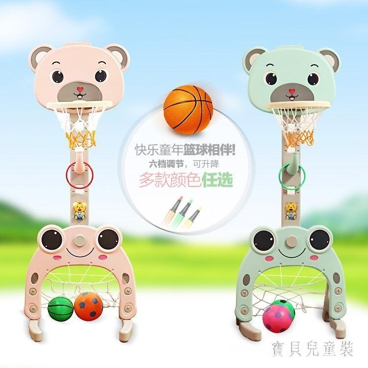 兒童籃球架室內可升降塑料籃球框投籃架球類玩具籃筐足球門套圈圈