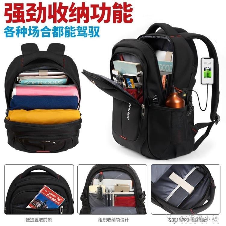 背包男士雙肩包時尚潮流書包高中初中學生韓版大容量旅行電腦包女ATF