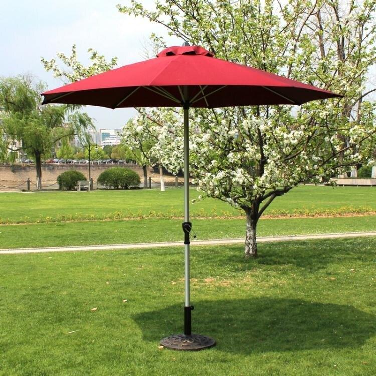 戶外傘遮陽傘大廣告傘庭院傘摺疊太陽傘中柱傘擺攤傘直桿傘   【免運快出】 雙12購物節
