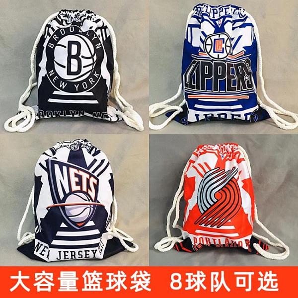 籃球袋 快船籃網湖人袋子籃球袋球袋學生便攜籃球包訓練包雙肩多功能抽繩 霓裳細軟