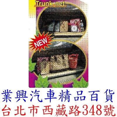 JANDA 汽車專用 休旅車 後行李箱置物網 收納網 25100cm (V-7103)
