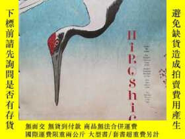 二手書博民逛書店【罕見】Hiroshige, 100 Views Of Edo ,2008年出版Y109734 * TASCH