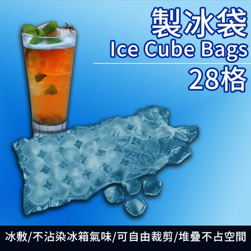【阿莎&布魯】28格圓形DIY拋棄式製冰袋-60入