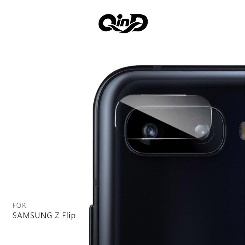 強尼拍賣~QinD SAMSUNG Galaxy Z Flip 鏡頭玻璃貼(兩片裝)