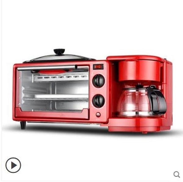 吐司機 西迪三明治早餐機多功能四合一面包片家用小型迷你多士爐土司烤機 『向日葵生活館』