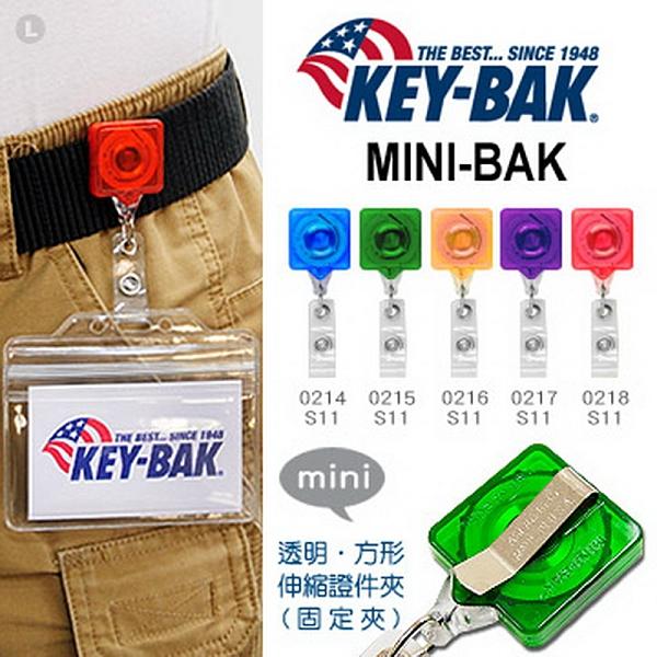 美國KEY BAK MINI-BAK 透明方形伸縮證件夾(固定背夾) (公司貨))#0214-S11 (藍色)