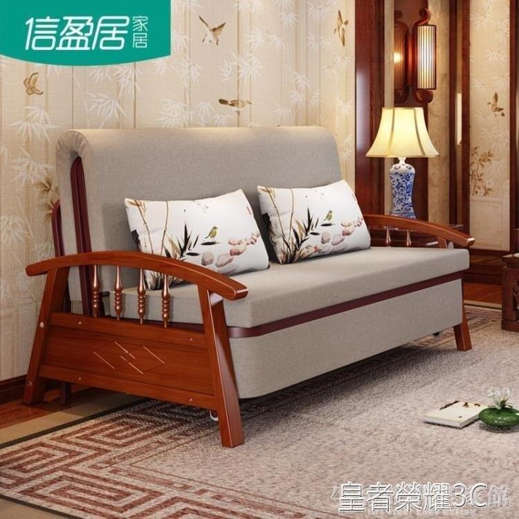 【快速出貨】折疊床 多功能實木沙發床可折疊兩用小戶型簡易單人雙人布藝沙發1.5米1.2 創時代 新年春節 送禮