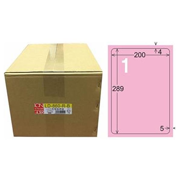 【龍德】A4三用電腦標籤 289x200mm 粉紅色1000入 / 箱 LD-860-R-B