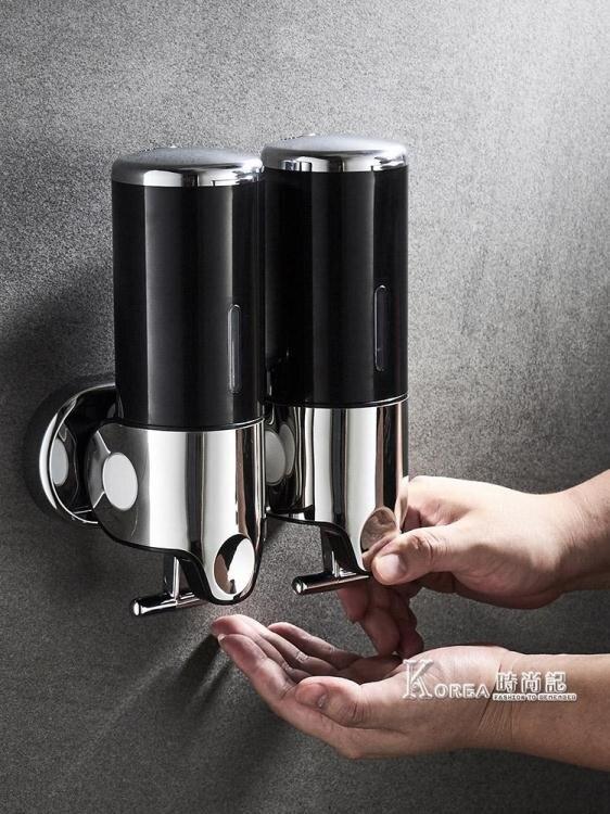給皂機 酒店賓館家用皂液器衛生間洗手液瓶子按壓浴室洗發水沐浴露盒壁掛