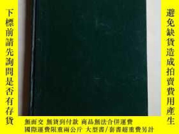 二手書博民逛書店罕見氣象科學1982年1-2期合訂本Y15756