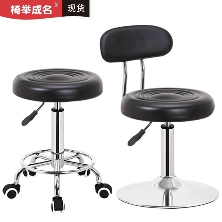 椅舉成名吧臺椅旋轉升降酒吧椅子家用轉椅高腳凳靠背美容凳子圓凳