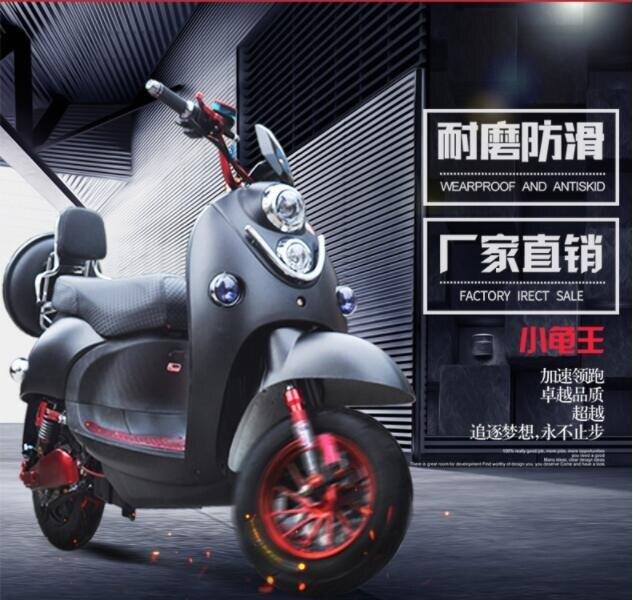 【免運快出】電動車 新款60V高速電瓶踏板72V小龜王綿羊女士成人電動摩托車長跑王  創時代 新年春節送禮