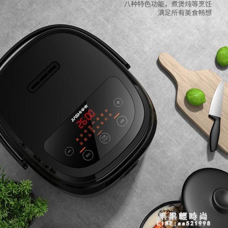 電飯煲家用3人智慧迷你小型電飯鍋多功能小2人3升5升大容量煮飯鍋SUPER 全館特惠9折