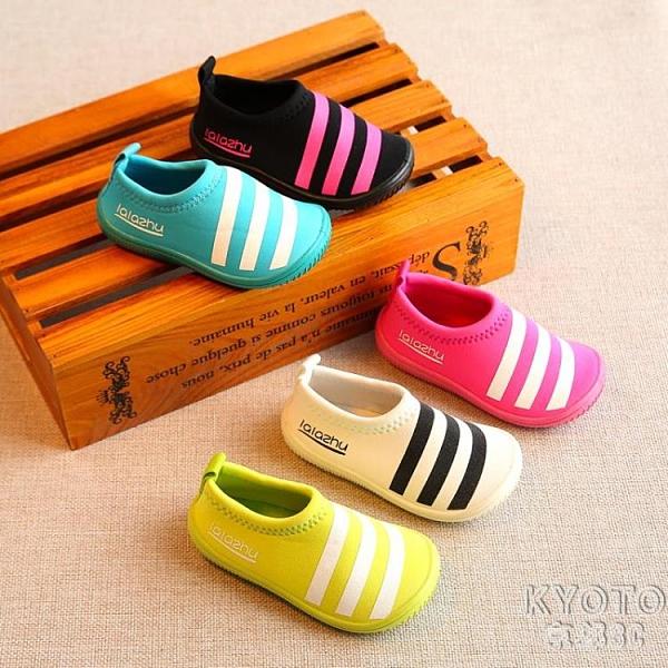 春秋季兒童彈力布鞋女小童男寶寶幼兒園室內鞋子嬰兒地板鞋 【快速出貨】