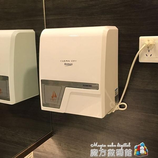 干手機 全自動感應干手器 自動烘手機 烘手器 別墅靜音