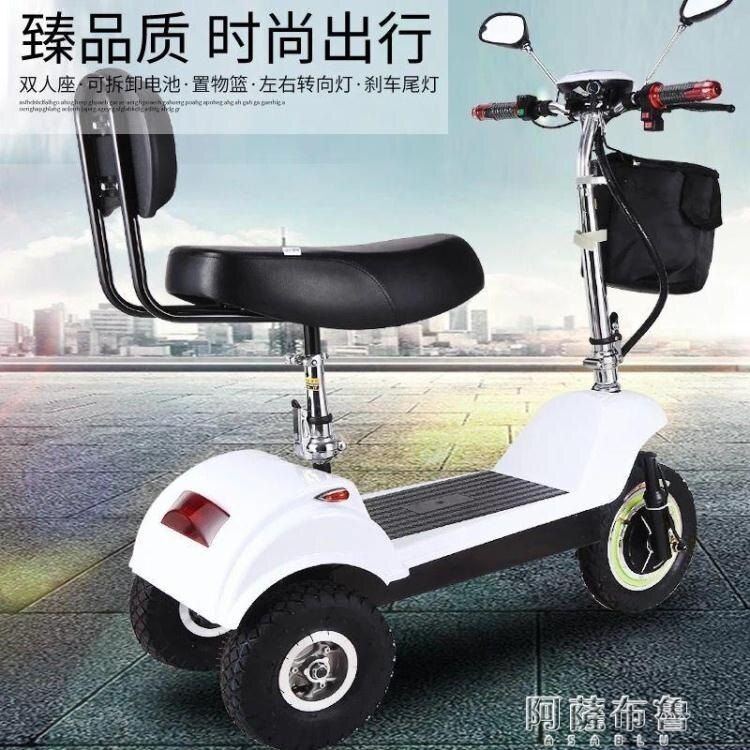 電動車 便攜迷你型折疊電動三輪車老人女士電動自行車老年成人電瓶車-韓尚華蓮
