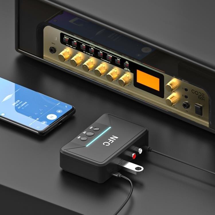 普通音響轉藍芽AUX有線音箱變藍芽5.0音頻接收器播放有線轉無線