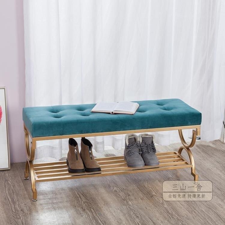 換鞋凳 北歐換鞋凳試鞋凳長凳沙發凳輕奢網紅凳臥室床尾凳化妝凳長條凳子- 新年新品全館免運
