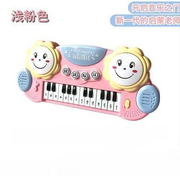 嬰幼兒玩具鋼琴6個月男女孩寶寶 cf