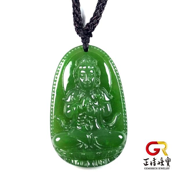 和田碧玉 八大守護神: 大日如來 (羊 猴) 中國結吊墜 正佳珠寶