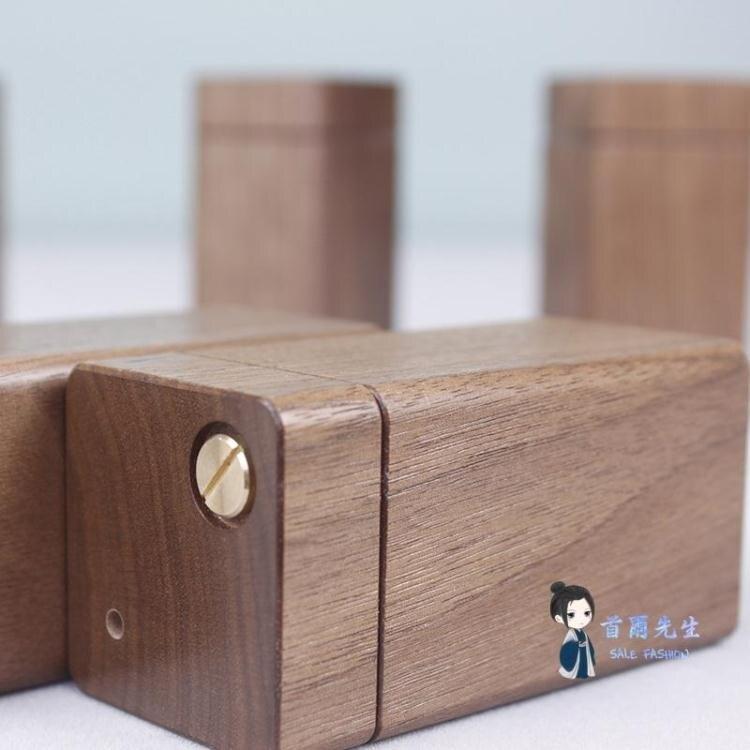 牙籤筒 黑胡桃木牙簽筒創意實木牙簽盒客廳簡約北歐式家用網紅牙簽罐鬆
