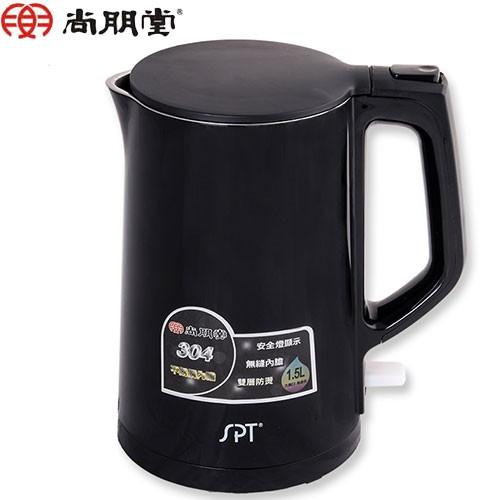 尚朋堂 1.5L 雙層防燙快煮壺KT-1525K【愛買】