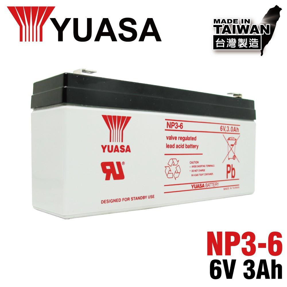 【YUASA】NP3-6 免運 密閉電池 6V3AH 6V,3AH 精密儀器 電子秤 電子磅秤 醫療儀器 湯淺