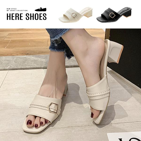 [Here Shoes] 5CM低跟方頭涼鞋 優雅氣質金屬飾釦 皮革粗跟涼拖鞋-KSA51