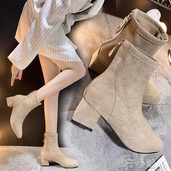 粗跟短靴女秋冬靴子韓版百搭馬丁靴短筒後拉錬彈力瘦瘦靴