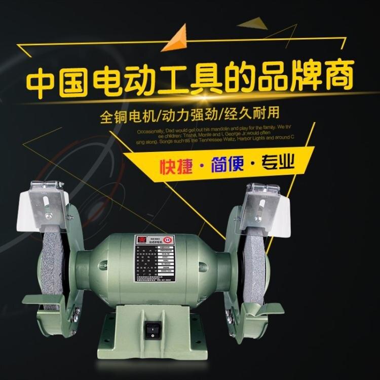 砂輪機 金鼎拋光機微型家用多功能電動磨刀機8寸臺式砂輪機MQD3220 mks交換禮物