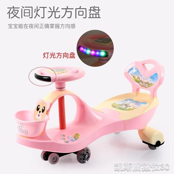 扭扭車兒童萬向輪防側翻寶寶搖擺車大人可坐玩具妞妞車滑行溜溜車 母親節禮物
