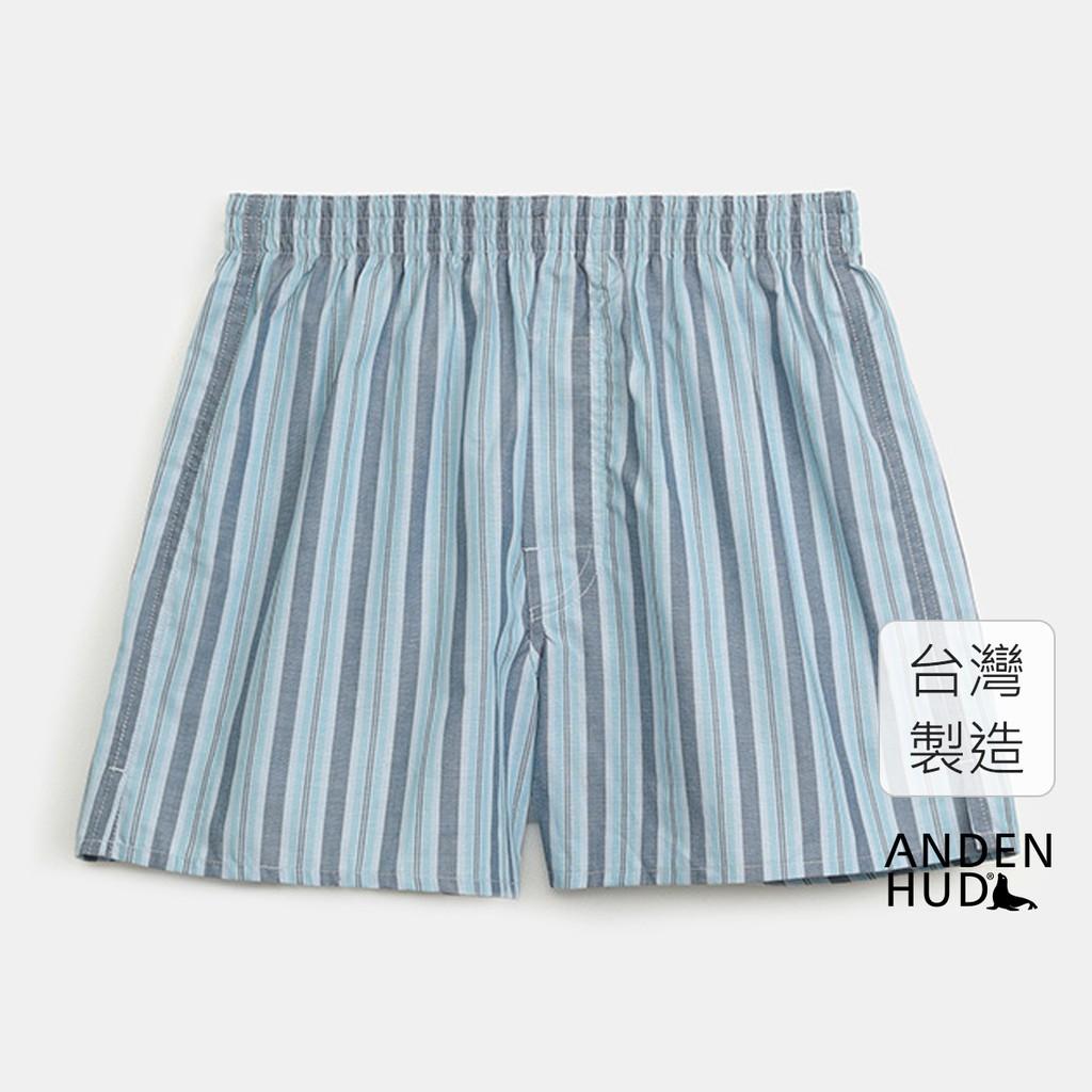 【Anden Hud】(男款)咖啡與煙.平織純棉四角內褲(藍綠/灰條) 台灣製