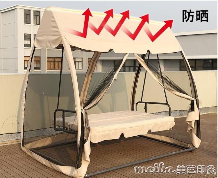 庭院搖搖椅鞦韆床吊籃陽臺鞦韆椅吊床 室內搖籃椅吊椅 室外蕩鞦韆