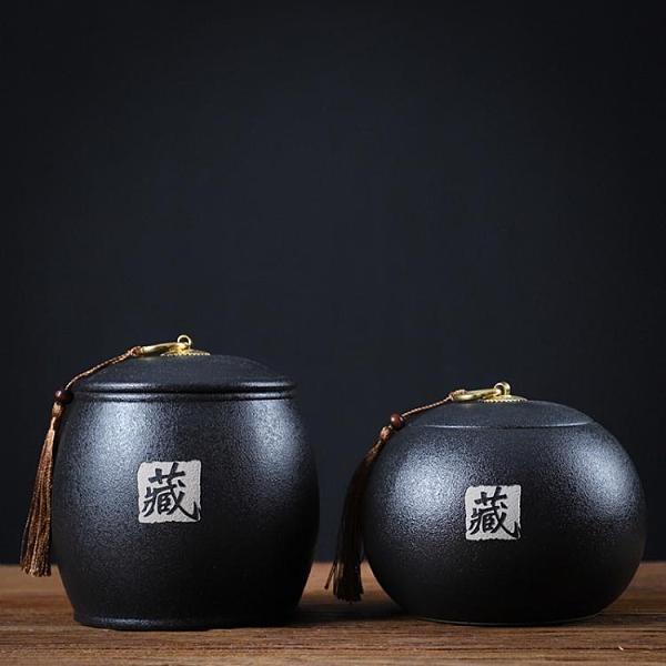 天地方圓陶瓷茶葉罐中號密封罐儲藏罐茶葉包裝盒節慶禮品 【母親節禮物】