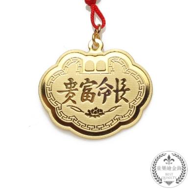 童樂繪金飾 金鎖片 約重0.8錢 彌月金飾