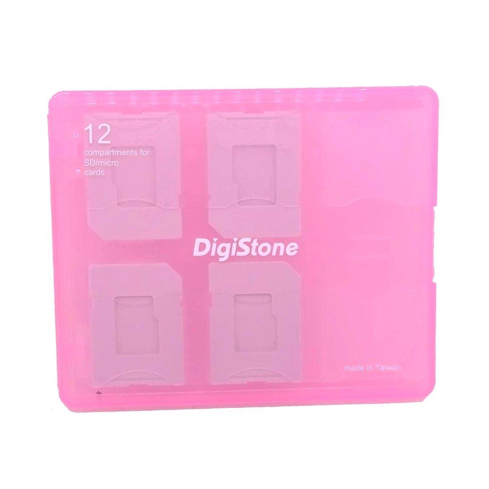 DigiStone 12片裝記憶卡多功能收納盒/ 粉色(1個)